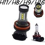 Светодиодные лампы с цоколем H11/H8/H9/H16