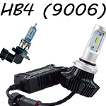 Светодиодные лампы HB4 (9006)