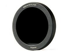 ИК-фильтр Polarion