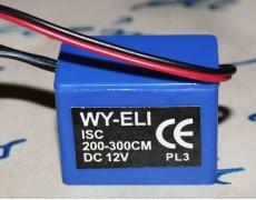 Инвертор для холодного неона серии ISC 12V 600-800cm/300-400cm