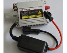 Блок розжига ксеноновых ламп ультратонкий Z2-KET 12V 55W