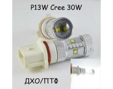 Светодиодная лампа  в ПТФ SLP LED Cree XBD 30W led цоколь P13W (PSX26W) 9-30V Белый