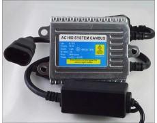 Блок розжига ксенона, обманывает 99% автомобилей, SL Xenon SL35-C33-01 9-16В., 35 Вт. разъем KET
