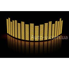 Эквалайзер жёлтый 70*16см