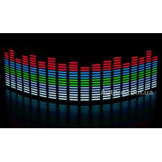 Эквалайзер 5ти цветный: Б-С-З-С-К 70*16см