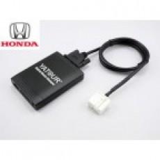 HONDA YATOUR YT-M06 USB