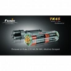 Фонарь Fenix TK45 3xCree XP-G (R5)