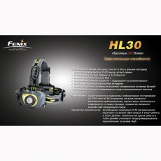 Фонарь Fenix HL30 Cree XP-G (R5), серо-зеленый
