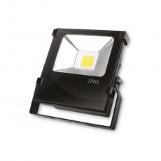Светодиодный EUROELECTRIC LED COB Прожектор с радиатором 20W 6500K modern