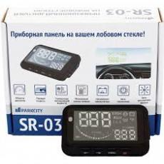 Проекционный дисплей ParkCity SR-03 (Safe Ride)
