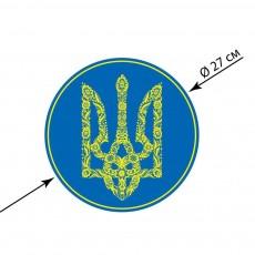 Магнит Автоорнамент М-030