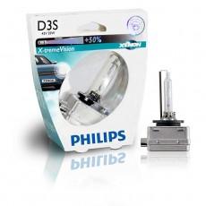 Лампа ксеноновая Philips D3S X-tremeVision, 4800K, 1шт/блистер