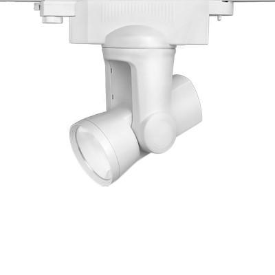 Трековый моторизированный светильник Mi-Light 25Вт RGB+W