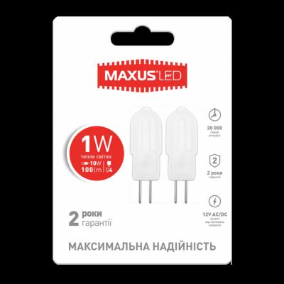 LED лампа MAXUS G4 1W 3000K 12V AC/DC (2-LED-205)