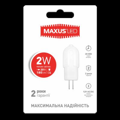 LED лампа MAXUS G4 2W 3000K 12V AC/DC (1-LED-207)