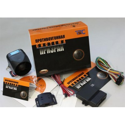 Автосигнализация безбрелочная Prizrak-700 TEC Electronics с сиреной