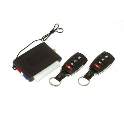 Автосигнализация Magnum MH-880-05 GSM с сиреной