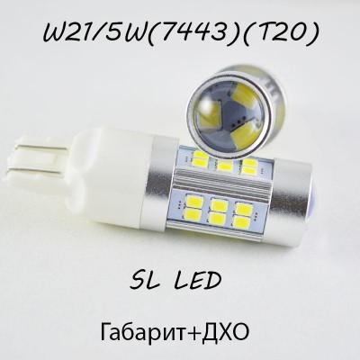 Светодиодная лампа SLP LED с цоколем T20(W21W)(W21/5W) 27-2835 SMD Белый