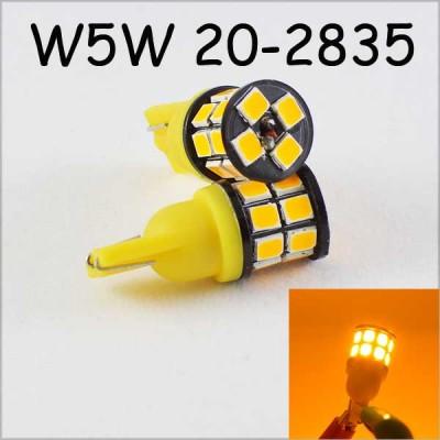 Светодиодная лампа в габарит SLP LED под цоколь W5W(T10) 20 светодиодов типа 2835 9-30 В. Желтый