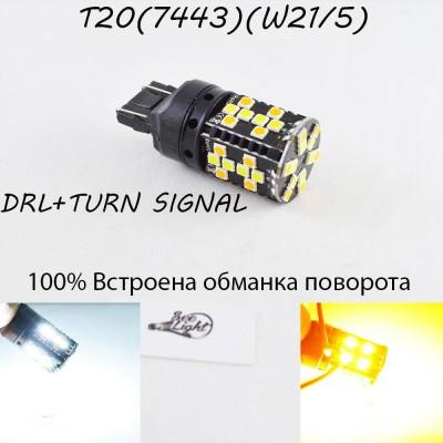 Светодиодная автомобильная лампа SLP LED с обманкой, цоколь T20(W21/5W)(7443) 44-3030 led жёлтый/белый