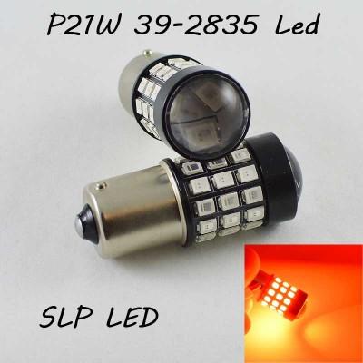 Светодиодная автомобильная лампа SLP LED с цоколем 1156(P21W)(BA15S) 39-2835 9-30V Красный