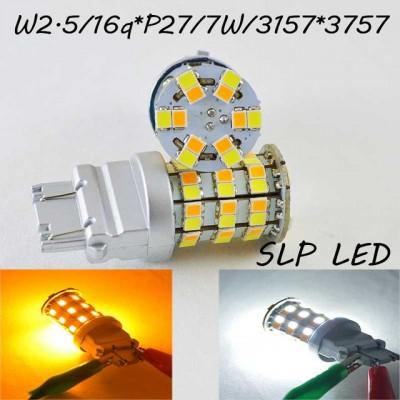 Автомобильная LED лампа SLP LED ДХО + поворот с цоколем 3157(P27/7W)(3757)(W2/5*16q) 60 2835 led жёлтый/белый