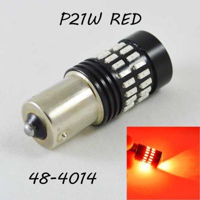 Светодиодная авто лампа SLP LED 48-4014 с цоколем 1156(P21W)(BA15S) 9-30V Красный
