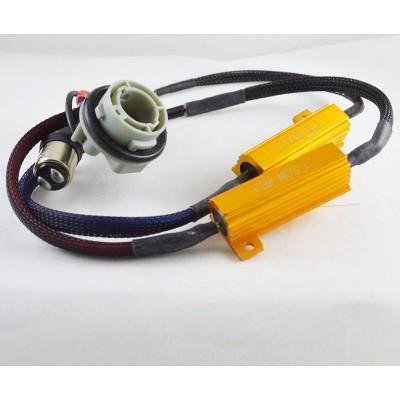 Автомобильная обманка бортового компьютера, цоколь 1157( BA15D)(P21/5W)
