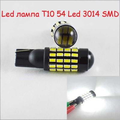 Лед лампа в габарит SLP LED, цоколь W5W(T10) 54 led 3014, 9-30 В. Белый
