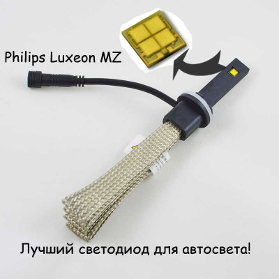Комплект led ламп в противотуманные фонари, G5 цоколь Н27(881) Philips 20W Белый 6000K 3000 Люмен