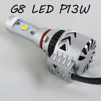 Комплект LED ламп в основные фонари, Цоколь P13W, PSX26W серия G8, 36W, 6000 Люмен/Комплект