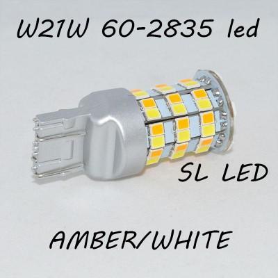 Автомобильная LED лампа SLP LED ДХО + поворот с цоколем 7443(W21/5W)(T20) 60 2835 led жёлтый/белый