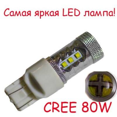 Светодиодная лампа SLP LED в задних ход с цоколем T20(W21/5W,W21W) Cree LED 80W 9-30V 1100lm Белый