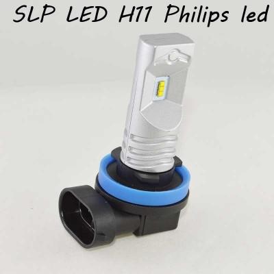LED лампа в основные фонари серии SLP LED Цоколь Н11/H8/H9, 30W, 800 Люмен/Лампа