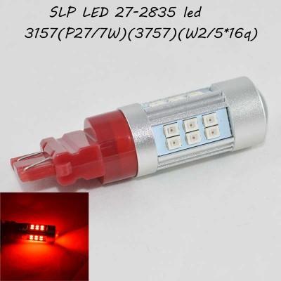 Автомобильная LED лампа SLP LED в задние фонари с цоколем 3157(P27/7W)(3757)(W2/5*16q) 27 2835 led красный