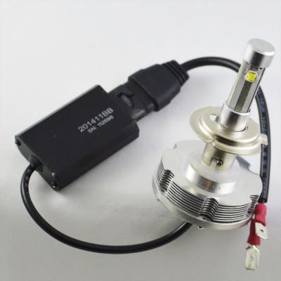 Комплект светодиодных ламп в основные фонари под цоколь Н7 20W 2400 Люмен/Комплект