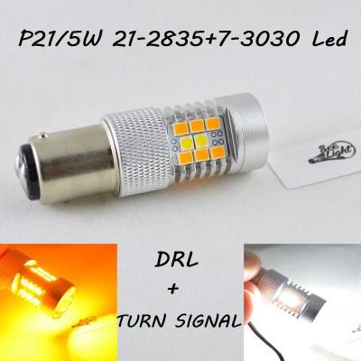 Светодиодная автомобильная лампа SLP LED с цоколем 1157(P21/5W)(BAY15D) 2835- 3030 led жёлтый/белый