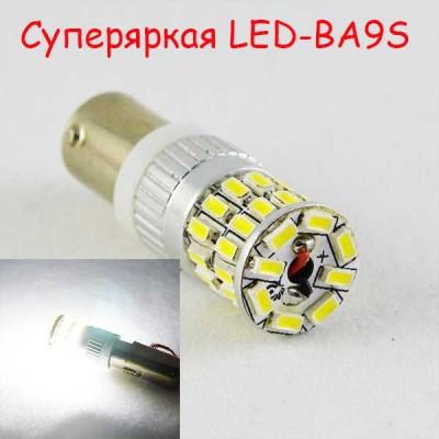 Светодиодная лампа в габарит SLP LED с обманкой под цоколь T4W(BA9S) 36 светодиодов типа 3014 9-30 В. Белый