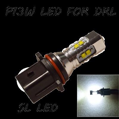 Автомобильная Led лампа SLP LED цоколь P13W (PSX26W) Cree 50W 9-30V дневные ходовые огни 6000К