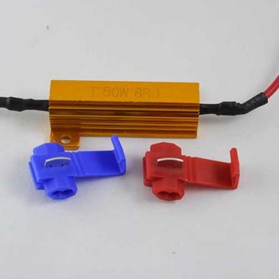 Нагрузочный резистор (обманка LED ламп) 50Вт., 8 Ом.