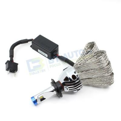 Комплект светодиодных ламп в головной свет G9X под цоколь Н7 23W 2600 Люмен/Лампа