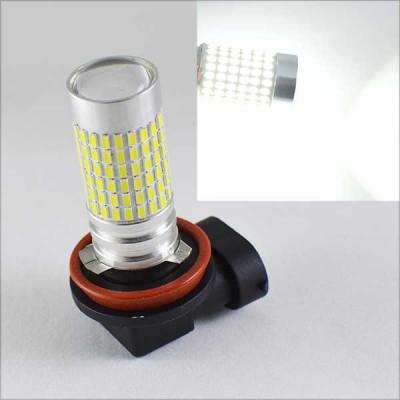 Автомобильная лампа в ПТФ SLP LED 144-3014 SMD, цоколь H11/H8/H9 6000K