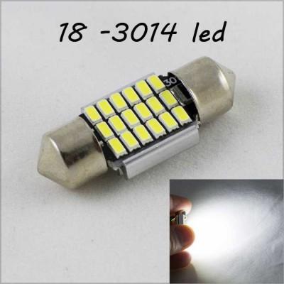 Лед лампа SLS LED в салон, багажник и подсветку номера с обманкой Can шины SV8,5(C10W) 31mm 18-3014 Белый