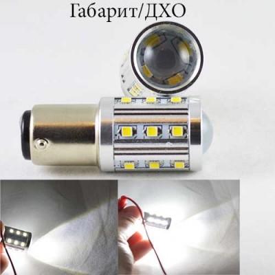 Светодиодная автолампа SL LED цоколь P21/5W(1157)(BAY15D) Samsung 22W 9-30V линза 6000K