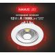 Точечный LED светильник 12W яркий свет (1-SDL-008)
