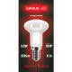 LED лампа 3.5W мягкий свет R39 Е14 220V (1-LED-359)