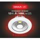Точечный LED светильник 12W мягкий свет (1-SDL-007)