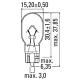 Светодиодная лампа с цоколем T10/T15(W5W/W16W) COB-7.5W-Красный